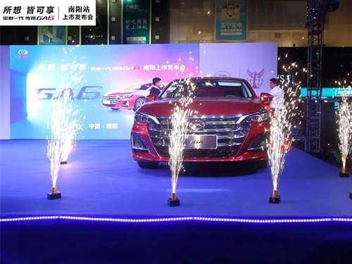全新一代传祺GA6上市发 布 会-南阳站