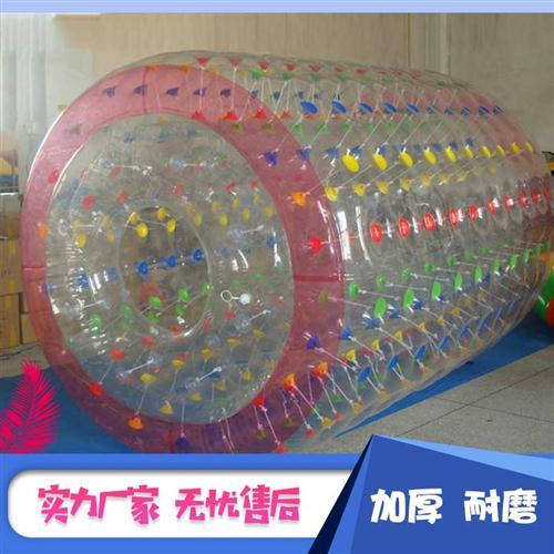 水上滚筒球