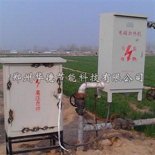 供应石油管道电磁加热