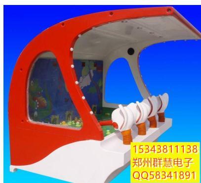 戏水小鸭   游乐园用赶鸭子  郑州游戏机厂家