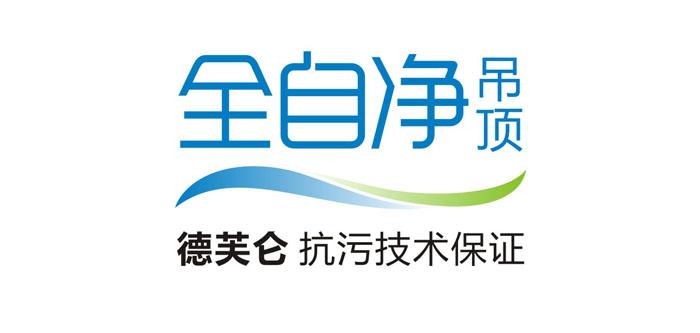 集成电路板logo