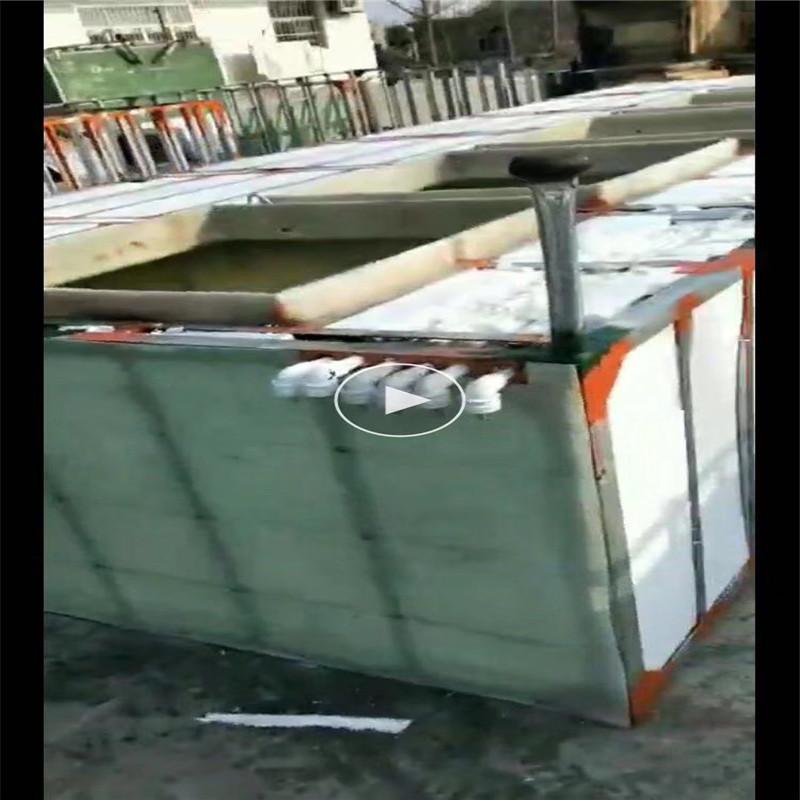 玻璃鋼魚箱