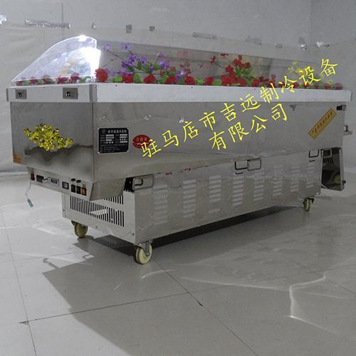 冰棺、水晶棺JYCT-1A