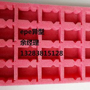 EPE红色珍珠棉 EPE异型珍珠棉加工
