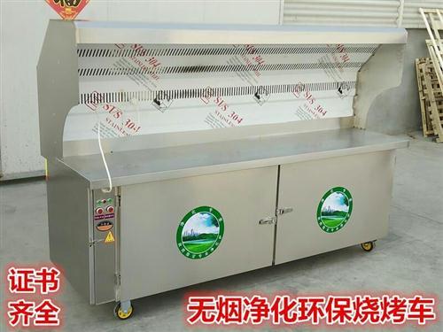 烤全羊炉子|无烟烤羊腿炉子价格|郑州无烟环保炉价格