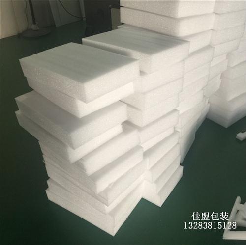 物流包装缓冲珍珠棉片材 白色EPE海绵缓冲包装