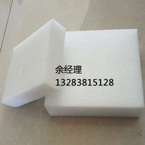 白色EPE珍珠棉片材