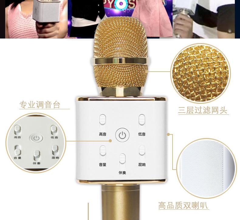 途讯q7 手机k歌宝 无线蓝牙唱吧麦克风话筒