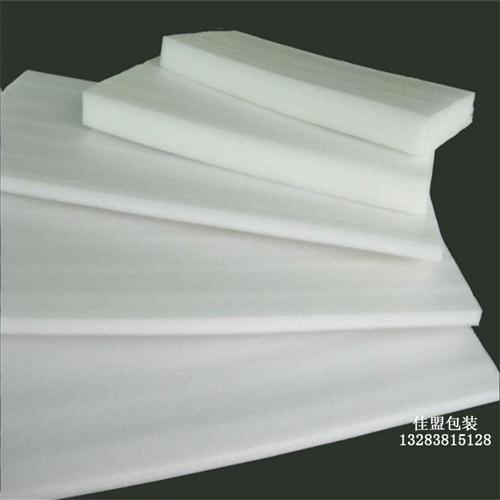 白色珍珠棉 珍珠棉包装