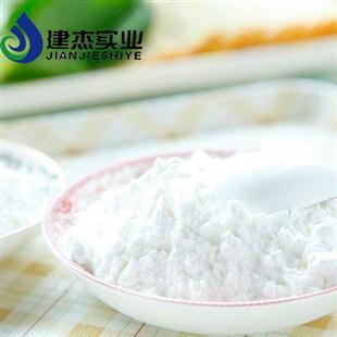 汤圆专用-功能性淀粉