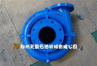 6×5×14泵殼