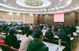 河南清廉红色教育培训中心党政干部培训