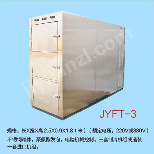 太平柜设备JYFT-3