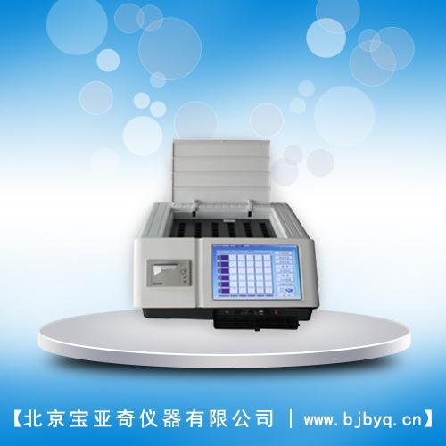BY-F-L36食品安全快速检测仪