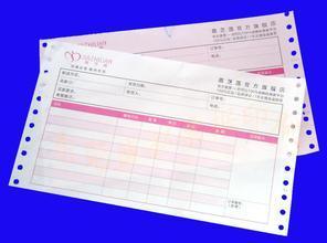 票据印刷,电脑票据制作