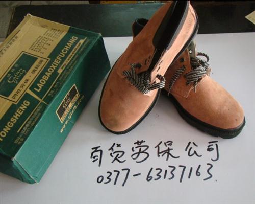 耐高温劳保鞋