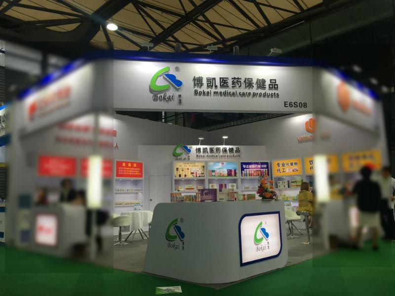 参展2018第九届中国国际健康产品展览会圆满谢幕