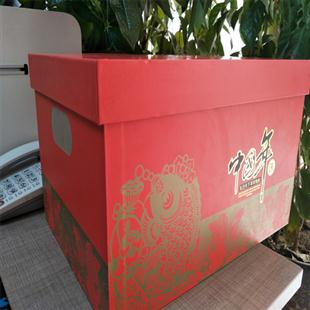 年货精品盒