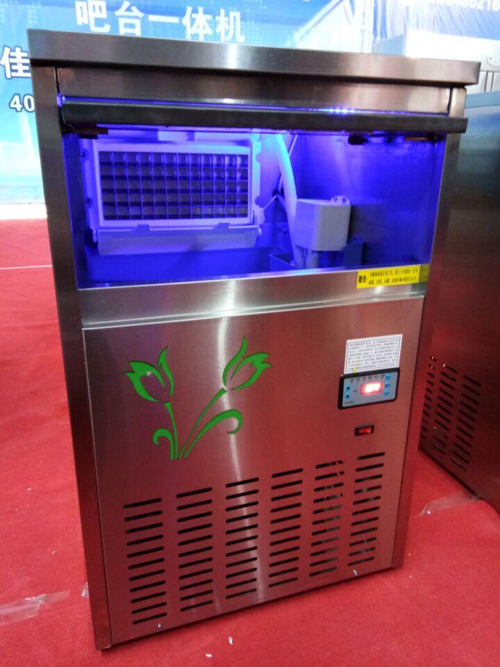 蓝光自动清洗制冰机