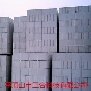 匀质自保温砌块展示