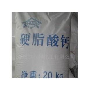 供应硬脂酸锌 铅 钡 钙