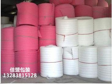 珍珠棉定制定做 珍珠棉卷材 珍珠棉包装卷材