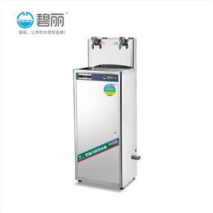 节能饮水机-产品中心--河南碧鸿家用电器有限公司