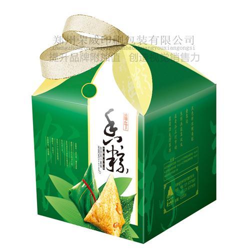 2016最新粽子包装(订做版)