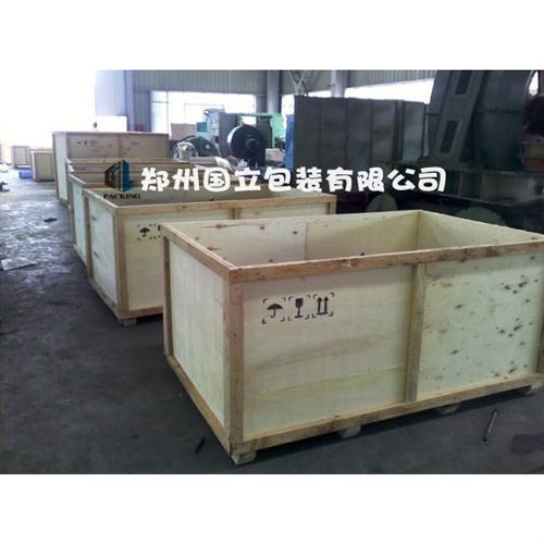 木箱(国内用)