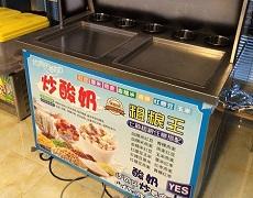 酸奶机厂家直销,河南隆恒炒酸奶机2018新式多款机型