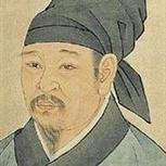 北宋文学家秦观