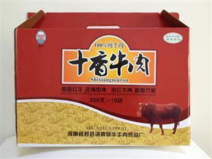 十香牛肉纸盒包装设计