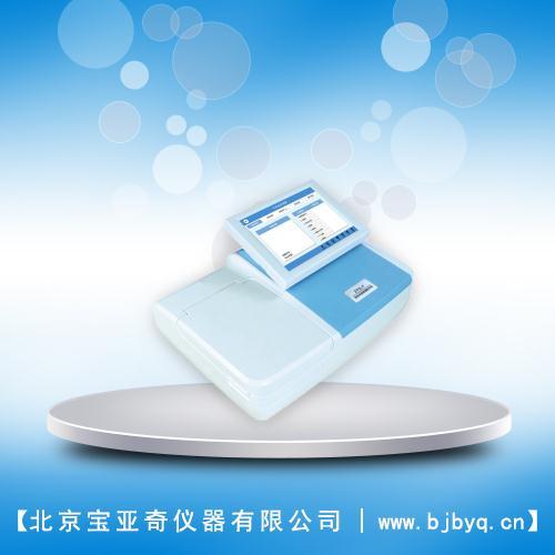 BY-ZSP12B 多功能食品安全检测仪