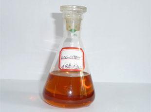 汽油抗爆剂MMT