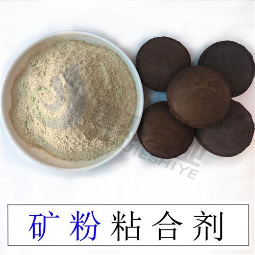 矿粉球团粘合剂