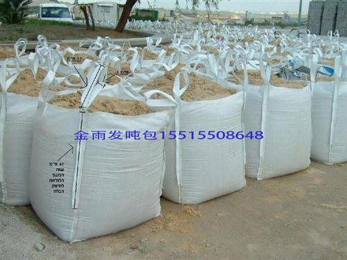 郑州吨包袋厂家就选金雨发 厂家直营 价格低
