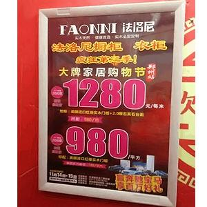 供应电梯广告框生产商