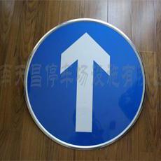 直行标志牌2