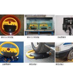 D型遥控车位锁-试验