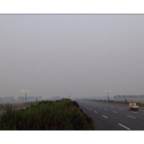 京港澳高速-安阳段