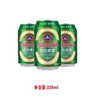 青岛啤酒易拉罐装