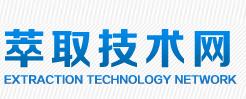亚临界萃取技术网