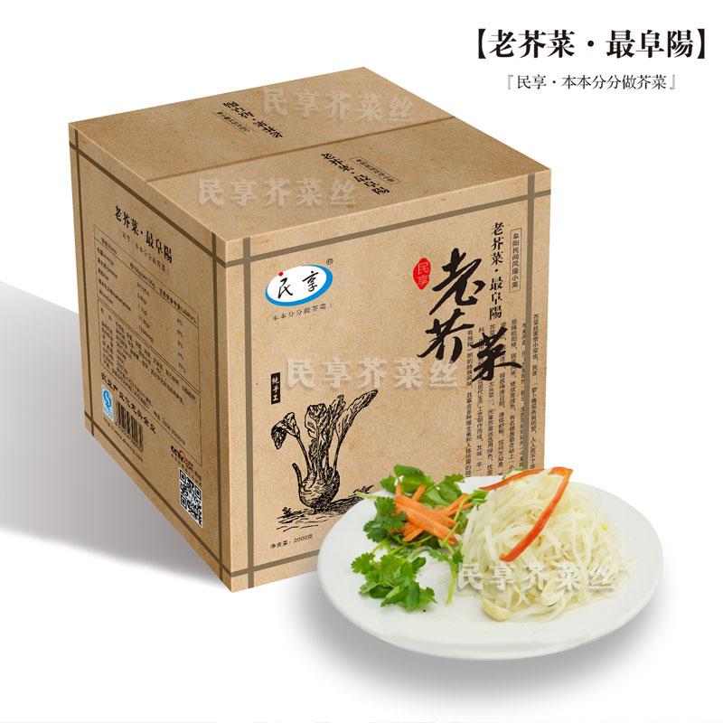 民享芥菜丝1500克新包装