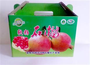 精品石榴箱水果包装