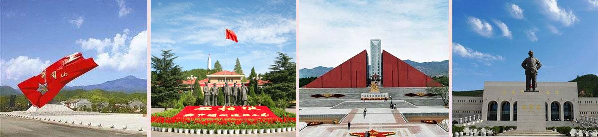 河南清廉红色教育培训中心,全国红色教育专题培训课程