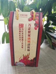 火龙果礼盒