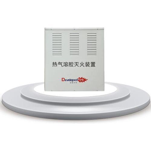 热气溶胶灭火装置