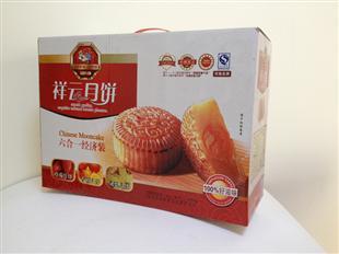 祥云月饼纸盒包装设计