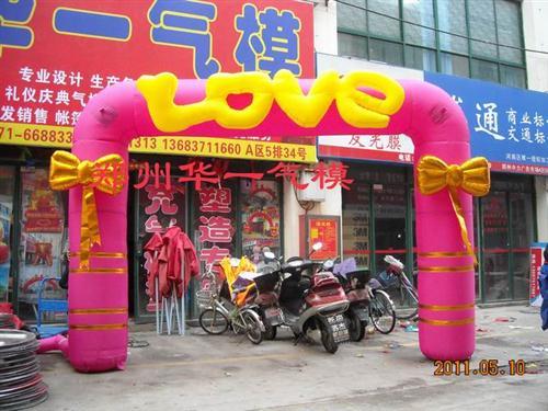 love门厅