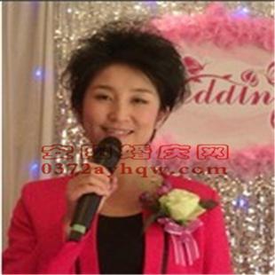 安阳美女司仪第一人-赵卫萍